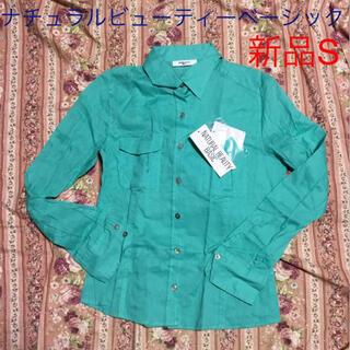 ナチュラルビューティーベーシック(NATURAL BEAUTY BASIC)のナチュラルビューティーベーシック リネン2WAYシャツ新品36SグリーンZARA(シャツ/ブラウス(半袖/袖なし))