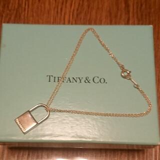 Tiffany & Co. - リメイク ティファニー チャームブレスレット