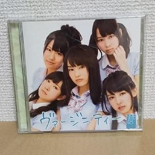エヌエムビーフォーティーエイト(NMB48)のNMB48  ヴァージニティー  劇場盤(ポップス/ロック(邦楽))