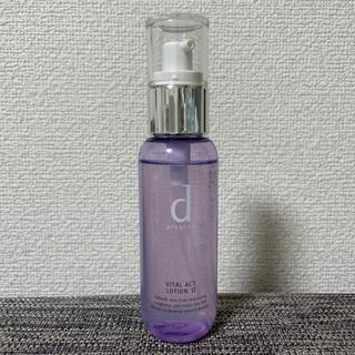 ディープログラム(d program)のdプログラム バイタルアクト ローション WⅡ(化粧水/ローション)