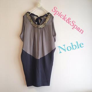 スピックアンドスパンノーブル(Spick and Span Noble)の♡Spick&Span♡NOBLE♡ワンピース♡結婚式♡二次会♡(ひざ丈ワンピース)