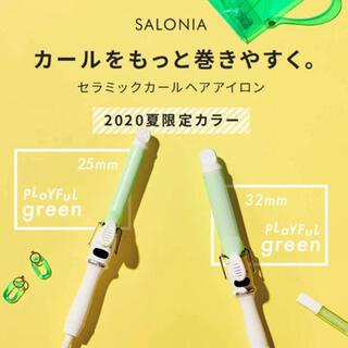 SALONIA ヘアアイロン32mm(ヘアアイロン)