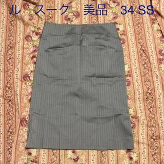 ルスーク(Le souk)のLe souk ルスーク タイトスカート グレー シルバー 美品 34 SS (ひざ丈スカート)