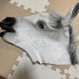 馬の被りもの(白)(小道具)