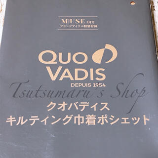 クオバディス(Quo Vadis)のクオバディス キルティング巾着ポシェット(ショルダーバッグ)