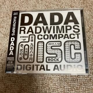 RADWIMPS DADA シングルCD(ポップス/ロック(邦楽))