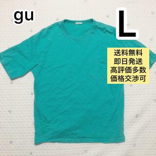 ジーユー(GU)のgu ジーユー Tシャツ メンズ Lサイズ エメラルドグリーン(Tシャツ/カットソー(半袖/袖なし))