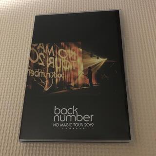 バックナンバー(BACK NUMBER)のNO MAGIC TOUR 2019 at 大阪城ホール DVD(ミュージック)