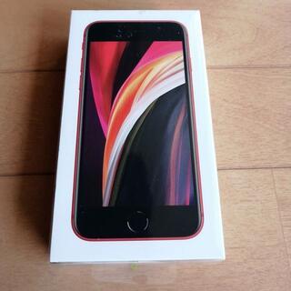 アイフォーン(iPhone)の【完全未開封】iPhone SE2 64GB RED SIMフリー 制限:〇(スマートフォン本体)