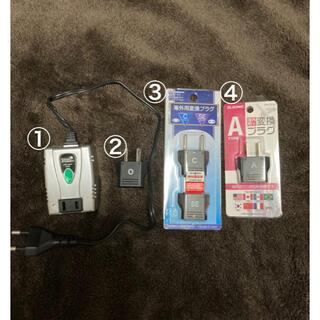 カシムラ(Kashimura)の海外対応 コンセント 変圧器(変圧器/アダプター)