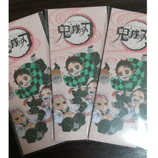 リー(Lee)の鬼滅の刃 LEE2020年11月号特別付録3個セット 便箋 メモ帳(キャラクターグッズ)
