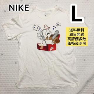 ナイキ(NIKE)のNIKE ナイキ Tシャツ メンズ Lサイズ 白 ホワイト(Tシャツ/カットソー(半袖/袖なし))