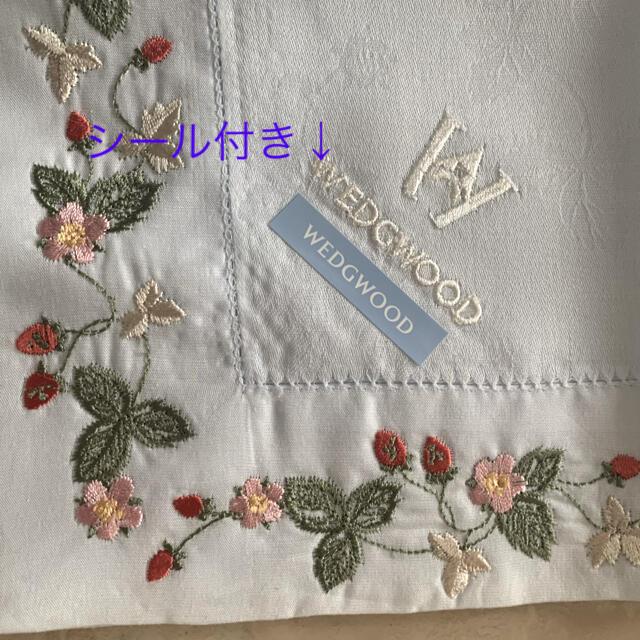 WEDGWOOD(ウェッジウッド)のウェッジウッドワイルドストロベリー刺繍ハンカチ未使用 レディースのファッション小物(ハンカチ)の商品写真