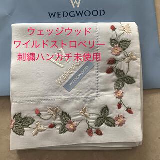 WEDGWOOD - ウェッジウッドワイルドストロベリー刺繍ハンカチ未使用