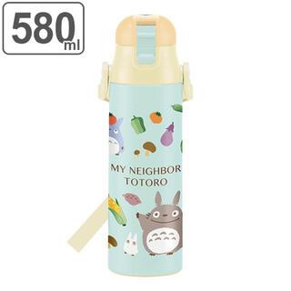 ジブリ(ジブリ)のとなりのトトロ やさい色 超軽量ダイレクトボトル580ml 水筒 ボトル ジブリ(弁当用品)