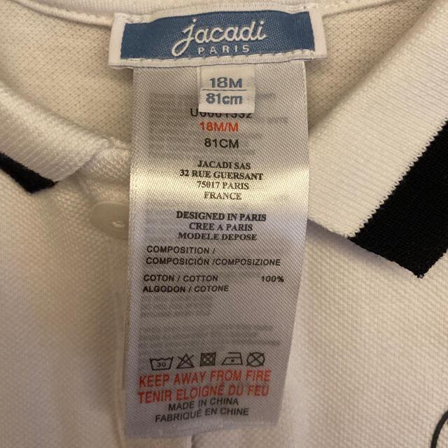 Jacadi(ジャカディ)の yuuuko様専用 美品: jacadi ポロシャツ サイズ81  キッズ/ベビー/マタニティのベビー服(~85cm)(シャツ/カットソー)の商品写真