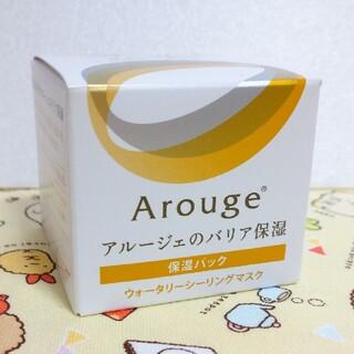 Arouge - アルージェ  保湿パック  ウォータリーシーリングマスク 35g