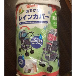 ニシマツヤ(西松屋)のベビーカー用 レインカバー(ベビーカー用レインカバー)