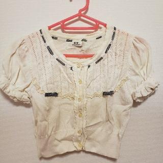 アールエフ(R・F)のRF アールエフボレロ風 カーディガン 半袖 中古品 汚れシミシワあり(カーディガン)