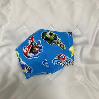 インナーマスク マリオカート柄 子供用(外出用品)
