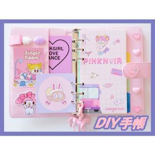 A6 手帳 DIYセット リフィル ピンク(ファイル/バインダー)