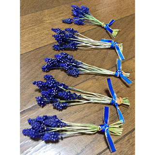 銀の紫陽花が作った青く美しいムスカリのドライフラワー50本です‼️(ドライフラワー)