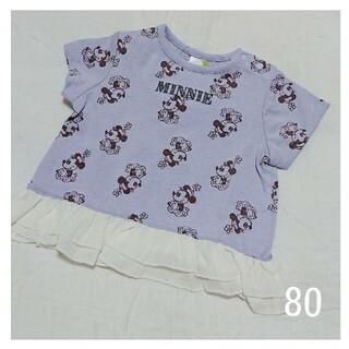 【新品未使用】バースデイ ディズニー ミニー 総柄Tシャツ(Tシャツ)