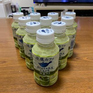コカコーラ(コカ・コーラ)のコカ・コーラ 綾鷹カフェ 抹茶ラテ (茶)