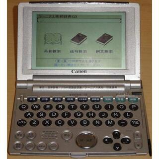 キヤノン(Canon)の中国語辞典 音声発音対応電子辞書 CANON wordtank V70日中英(その他)
