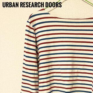 ドアーズ(DOORS / URBAN RESEARCH)のURBAN RESEARCH DOORS ボーダーカットソー 長袖(Tシャツ/カットソー(七分/長袖))