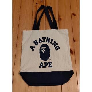 アベイシングエイプ(A BATHING APE)のA  BATHING  APE   トートバッグ(トートバッグ)