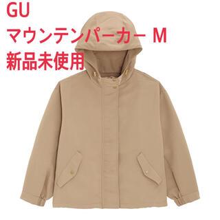 GU - GU マウンテンパーカー M