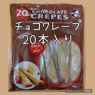コストコ - コストコ 人気商品 チョコクレープ 20本入り