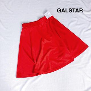 ギャルスター(GALSTAR)のギャルスター  フレアスカート   レッド 新品(ひざ丈スカート)