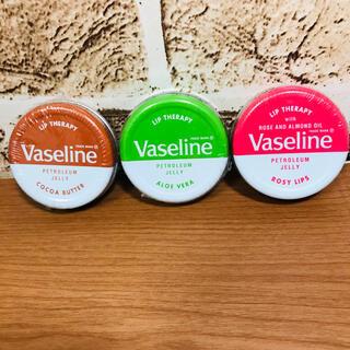 ヴァセリン(Vaseline)のリップクリーム VAS  アロエ COAバター ロージーリップス 3種類(リップケア/リップクリーム)