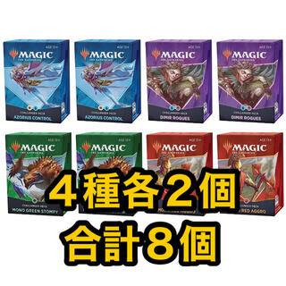 マジックザギャザリング(マジック:ザ・ギャザリング)の MTG チャレンジャーデッキ 2021 4種 英語版 マジックザギャザリング(Box/デッキ/パック)
