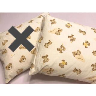 フタフタ(futafuta)の新品未使用 フタフタ くま キッズ枕(枕)
