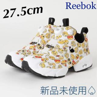 リーボック(Reebok)の【Reebok】インスタポンプフューリー ハイテクスニーカー【ニコちゃん】(スニーカー)