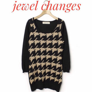 ジュエルチェンジズ(Jewel Changes)のjewel changes ジュエルチェンジズ【美品】千鳥格子 長袖 ニット(ニット/セーター)