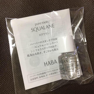 HABA - HABA スクワラン サンプル 4ml