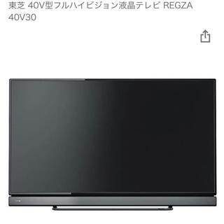 東芝 - 【美品】東芝 レグザ フルハイビジョン 液晶テレビ 40型 40V30