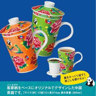 カルディ(KALDI)のカルディ 【新品】KALDI  台湾 パンダ 茶こし付きマグカップ(マグカップ)