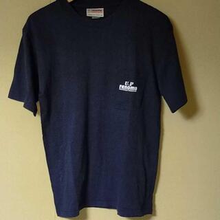 ユーピーレノマ(U.P renoma)のrenoma レノマ ロゴ入り胸ポケット付きTシャツ Mサイズ 夏物(Tシャツ/カットソー(半袖/袖なし))