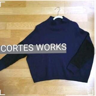 CORTES WORKS - sale!【新品未使用】コルテスワークス ドルマンレース袖ニット