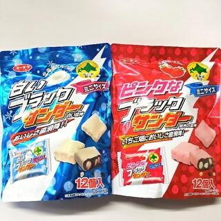 北海道限定 白いブラックサンダー 12個入り+ピンクなブラックサンダー12個入り(菓子/デザート)