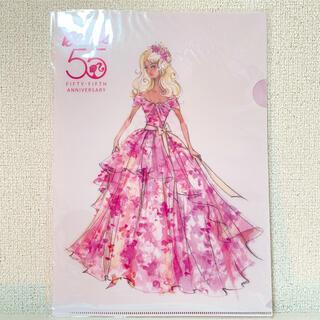 バービー(Barbie)のBarbie 55周年 クリアファイル(クリアファイル)