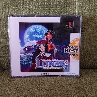 プレイステーション(PlayStation)のPS  ルナ2 エターナルブルー(家庭用ゲームソフト)