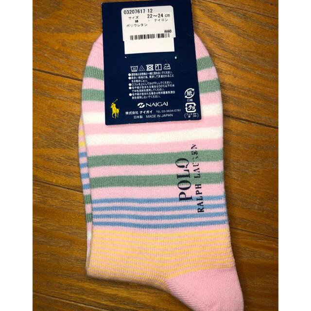 POLO RALPH LAUREN(ポロラルフローレン)のPolo 日本製 レディース ソックス 5足 まとめ売り レディースのレッグウェア(ソックス)の商品写真