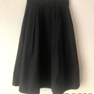 アーバンリサーチロッソ(URBAN RESEARCH ROSSO)の新品 アーバンリサーチ ROSSO スカート(ひざ丈スカート)