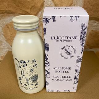 ロクシタン(L'OCCITANE)の新品 未使用 L'OCCITANE アルミボトル タンブラー(タンブラー)